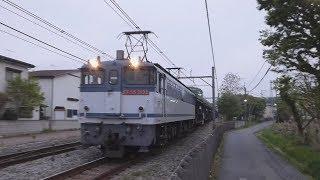 【EF65】高崎線貨物(配給)列車 北本-桶川⑧