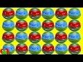 Teenage Mutant Ninja Turtles Surprises video
