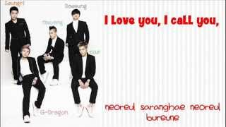 Big Bang - My Heaven - Lyrics (Color Coded)(Korean Ver.)