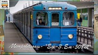 ''Транспорт в России''. Метровагоны ''Еж-3, Ем-508Т'' | ''Transport in Russia''. ''Еzh-3, Ем-508Т''