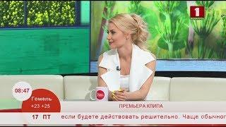 Премьера клипа Ольги Журавлёвой