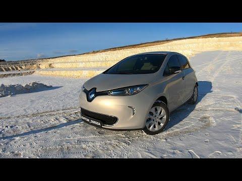 Renault ZOE ЖЁСТКИЙ