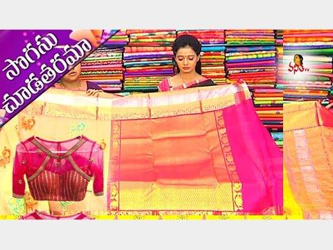 Festival Special Ribbon Work Kanchi Kora Pattu And Assam Kota Sarees || Sogasu Chuda Tarama
