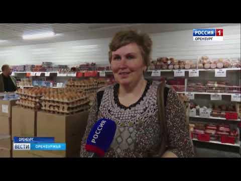 Тысячи товаров по честной цене: в Оренбурге открылся новый магазин-склад «Доброцен»