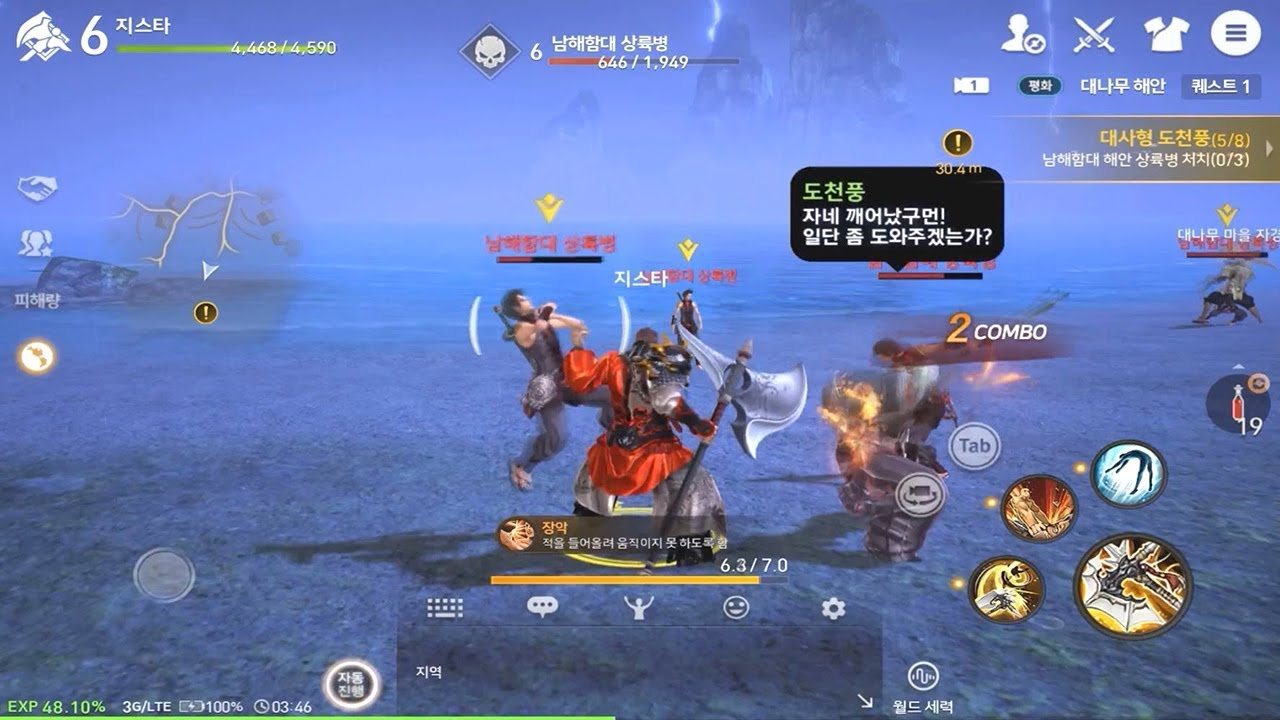 Blade & Soul Revolution - G-STAR 2018 Gameplay Preview PVE Dungeons Class Skills ShowCase - YouTube