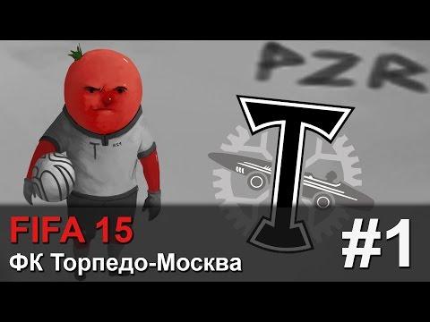 Fifa 15 Ultimate Team (Android) #1 Обзор, Впечатления
