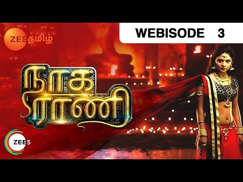Naga Rani - Episode 3  - April 27, 2016 -...