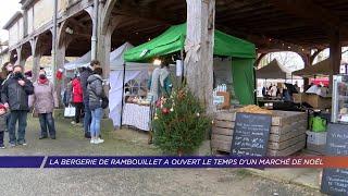 Yvelines | La Bergerie de Rambouillet a ouvert le temps d'un marché de Noël