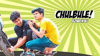 Chulbule | Comedy Video | Azhar N Ali