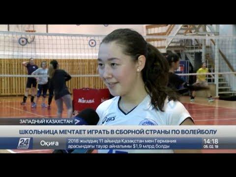 Школьница из ЗКО мечтает выступать за сборную Казахстана