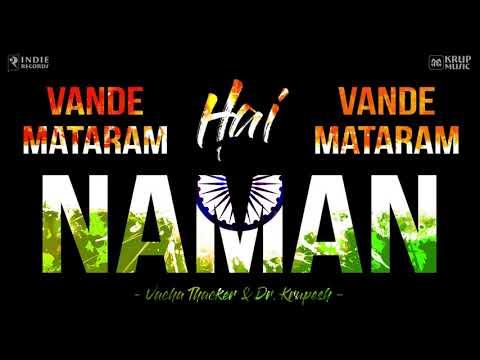 Hai Naman I Shaheedo Ko Salaam I Tribute Song Vande Mataram