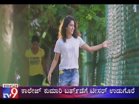 "Hari Santu Direction''s ""College Kumar"" Movie Shooting Completed, Teaser Released"