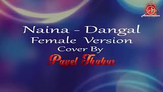 Naina Sad Version Song By Payel Thakur Blind Girl Singing