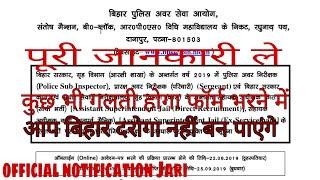 BPSSC Bihar Daroga 2019 vacancy news official notification,Bihar Police SI official notification