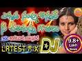 Ekkada Nuvvu konnave Gajulu Dj song | Latest Dj Remix Telangana Folk Dj Songs | New Palle Dj Songs