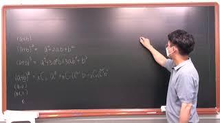 개념유형 확률과통계 p34 필수7