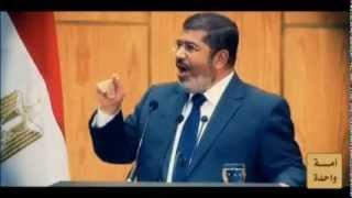لهذا السبب انقلبوا على مرسي.. شاهد قبل الحذف