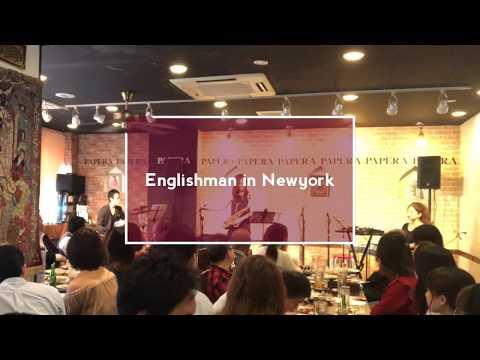 Saxトリオ Sapeur2nd Liveより Englishman in NewYork
