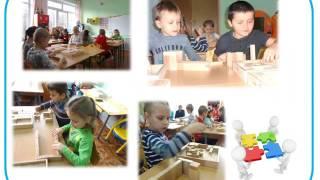 Конструирование у старших дошкольников