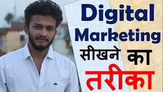{HINDI} The right way to learn online courses || An Ultimate Guide to Become Digital Marketer