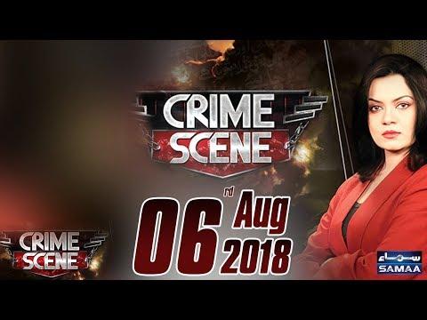Insaaf ka Usool Aam Admi Kay Liye Namunkin Hai? Crime Scene | Samaa TV | 06 August 2018