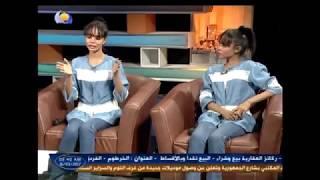 تومات شندي - مساء جديد - قناة النيل الأزرق