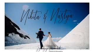 Настя и Никита. Свадьба в Сочи (в горах и на море)