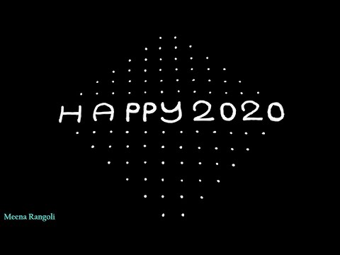 happy new year 2020 rangoli design 2020 new year rangoli designs r meena rangoli blogger