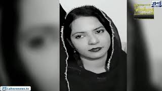 Police Arrest Suspect In Double Murder | Jurm Anjam | Lahore News HD