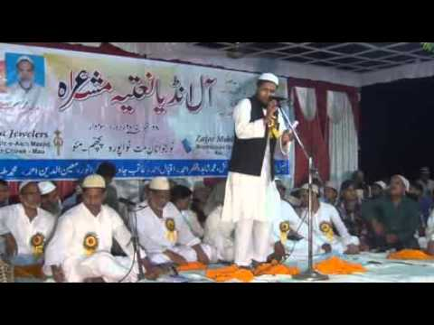 Tabish Rehan  All India Natiya Mushaira Mau