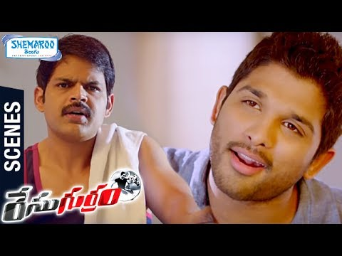 Allu Arjun Funny Punch Dialogues on Shaam | Race Gurram Telugu Movie Scenes | Shruti Haasan