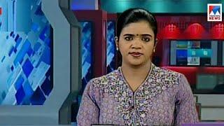 സന്ധ്യാ വാർത്ത   6 P M News   News Anchor - Shani Prabhakaran   November 16, 2017