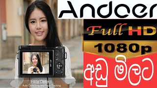 Andoer CDR2 24mp Digital camera in Sri lanka- best for youtubers