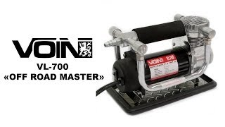 VOIN VL-700 — автомобильный компрессор — видео обзор 130.com.ua