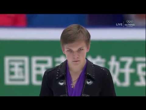 2017 Cup of China Kolyada, Mikhail FS RUS OC