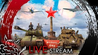 War Thunder - Бригада АДА в Мировой Войне [Стрим]