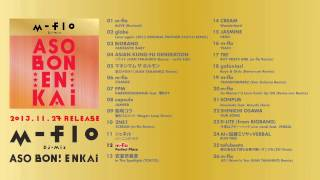 m-flo DJ MIX CD「ASOBON!ENKAI」(Digest Ver / Sound Only)