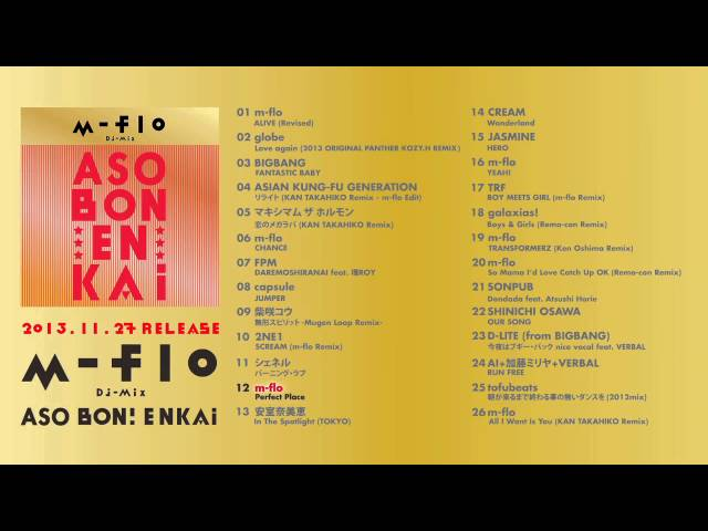 m-flo DJ MIX CD「ASOBON!ENKAI」(Digest Ver / Sound Only)