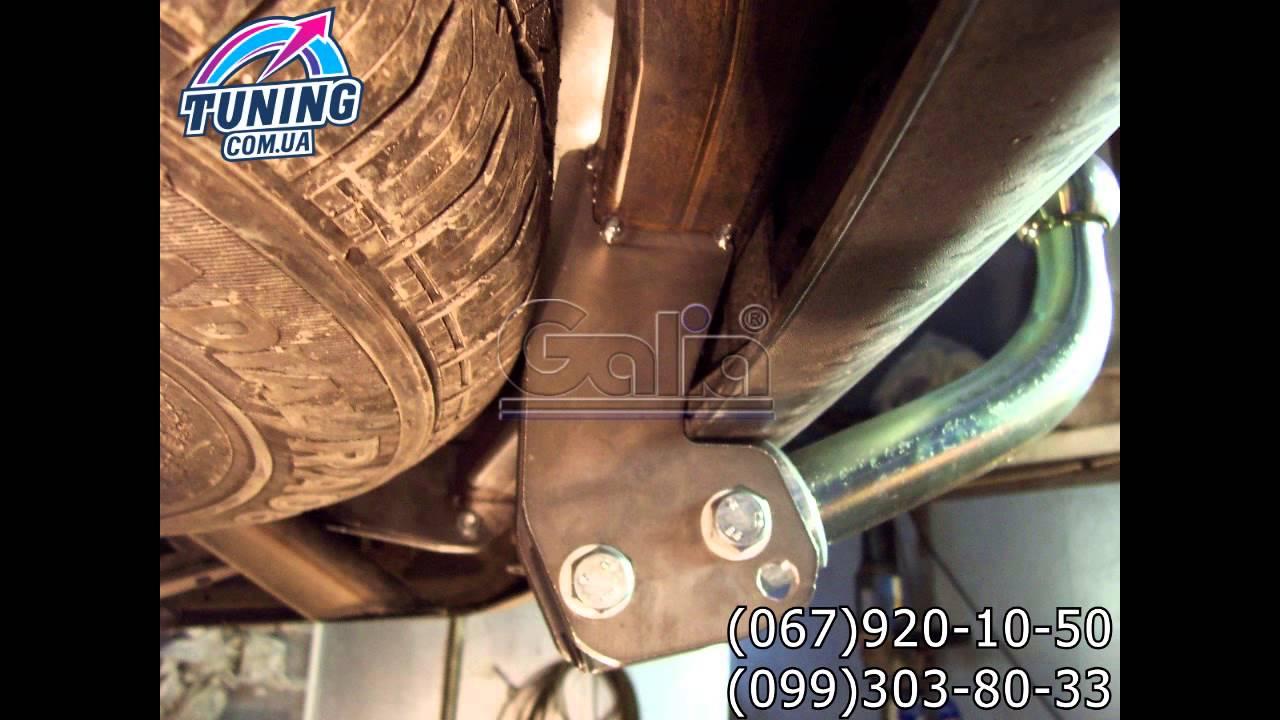 Фаркоп Hyundai H1 08 VAN - YouTube