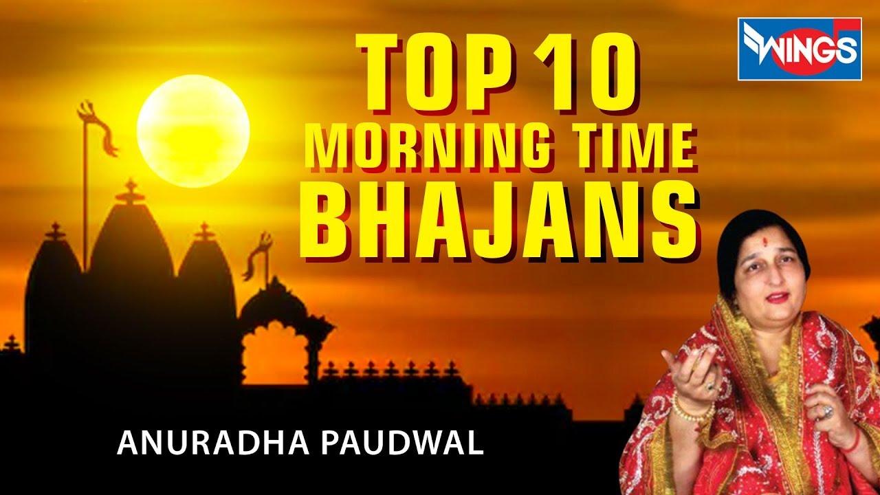 Top 10 Morning Time Bhajans - Anuradha Paudwal Bhajan