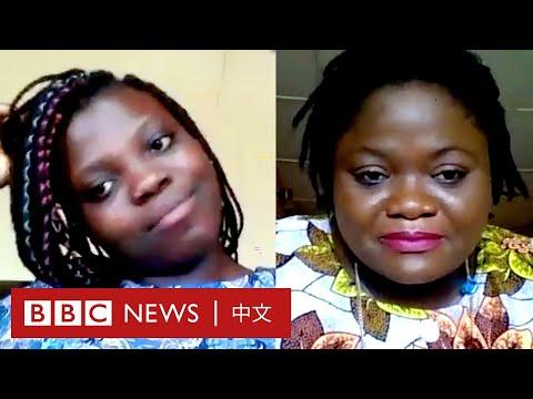 肺炎疫情:封城後,想念醫生媽媽,夜裡哭泣- BBC News