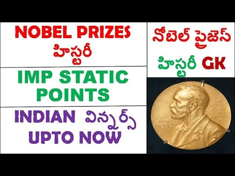 NOBEL PRIZE HISTORY || INDIAN WINNERS IN NOBEL PRIZES || Imp points about nobel prizes
