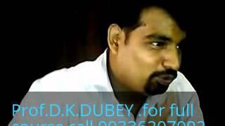 Mohammedan Law Part 1 by D.K.DUBEY