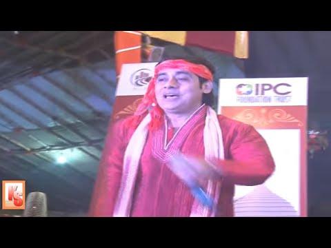 Bolbam Video || He Panda Baba || हे पांडा बाबा || Singer- Sunil Chela Bihari, Deoghar, Program