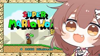 スーパーマリオワールド(Super Mario World)やる!