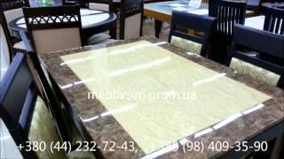 Купить стол в кухню. Стол ZH-878L-BRN. Столы  Zhihao.(Наш интернет-магазин мебели