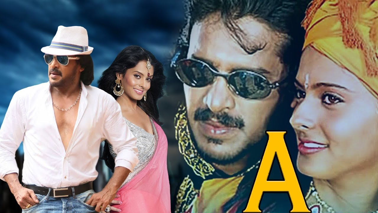Download A Movie Part 2 of 7   Upendra come in Chandani's Birthday Party without Invitation
