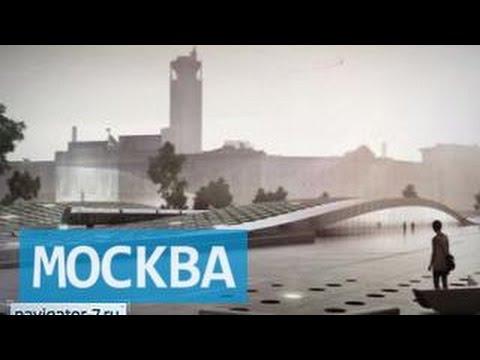 Утвержден новый проект площади Павелецкого вокзала