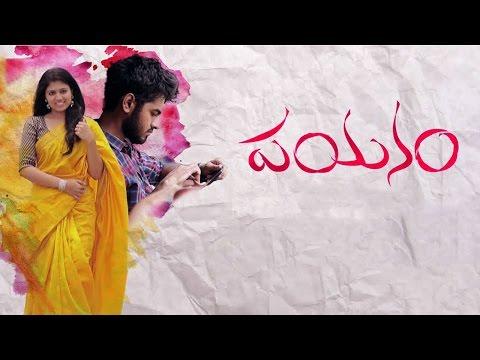 Payanam || Telugu Short Film 2016 || Directed by Vikas Chikkballapur