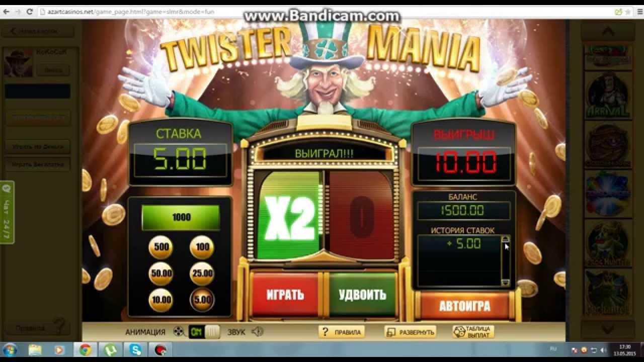 Азартомания игровые автоматы казино еврогранд как выиграть